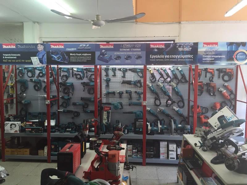 Display shelving, Cyprus